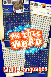 Pic this Word - picture search- screenshot thumbnail