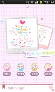 CUKI Theme CUTE Polaroid