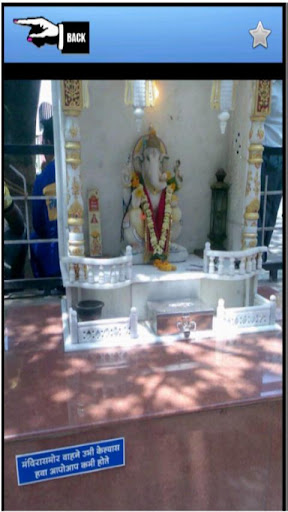Puneri Patya