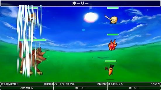 RPG ワールドノート- screenshot thumbnail