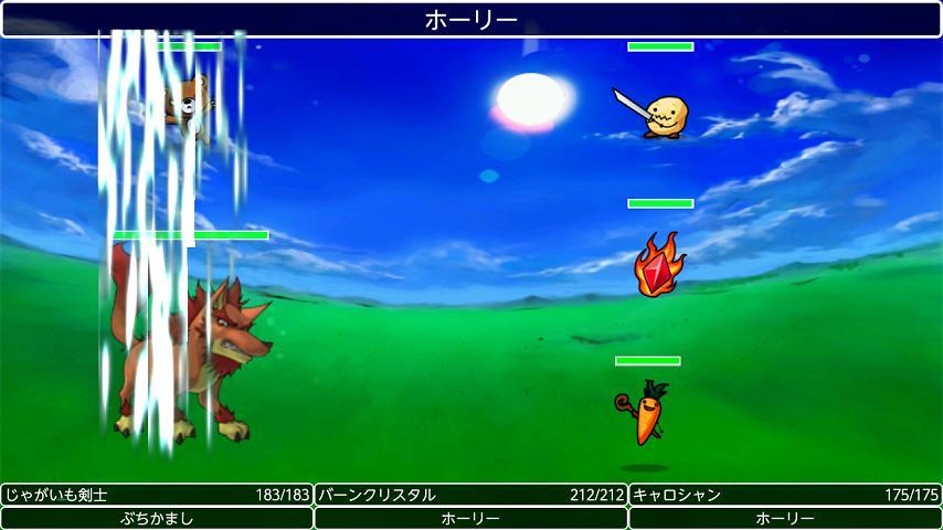 RPG ワールドノート- screenshot