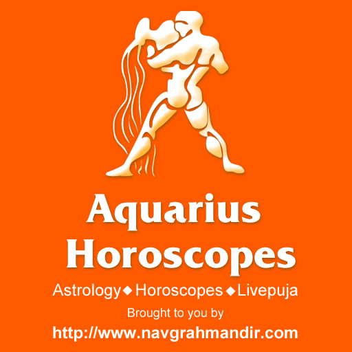 Aquarius Horoscope कुम्भराशिफल