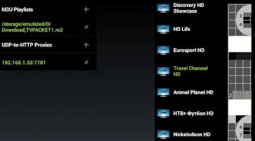 Screenshot of AIO IPTV Player