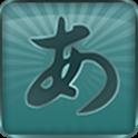 Hiragana Scholar logo