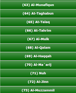 Download Quran Sahih APK for Android
