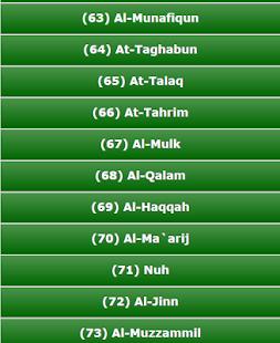 Download Quran Sahih APK for Android