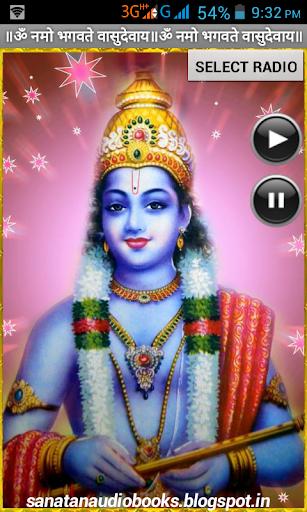 Bhagavatam Radio
