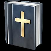 Random Bible