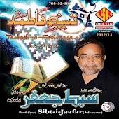 Shaheed Sir Sibte Jaffar