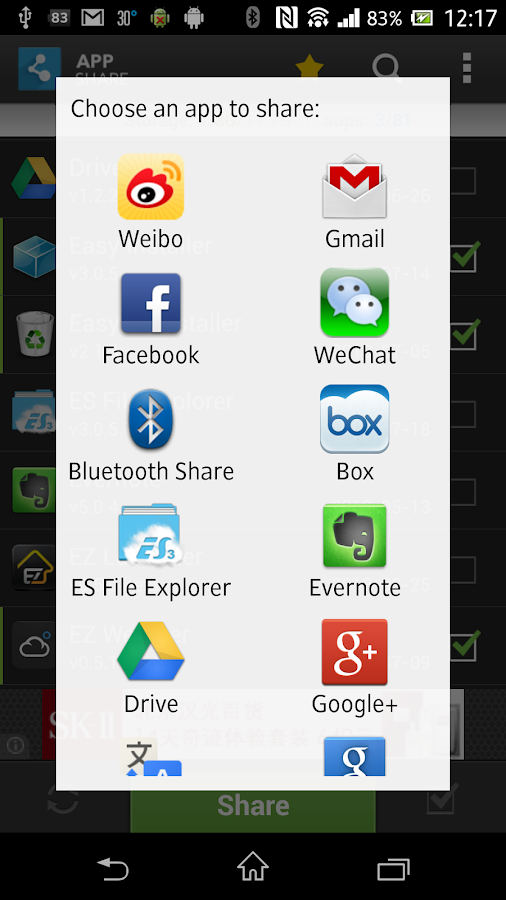 App Share - Facebook/G+/Email - screenshot