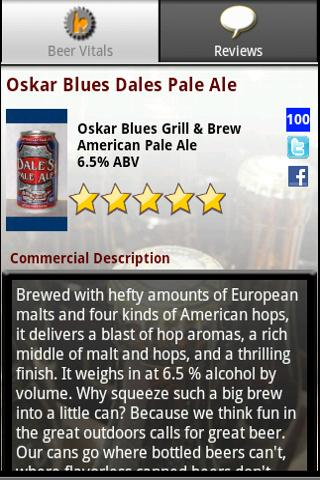 The Beer Expert - screenshot