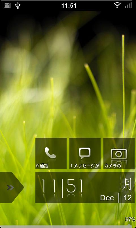 Windows Blue 8 HD Lockscreen - screenshot