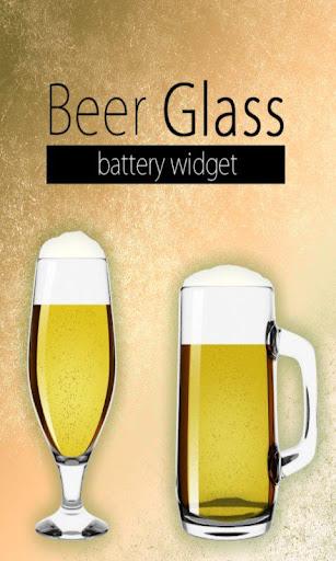 ビールのバッテリー