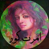 Urdu Novel Amrit Kaur