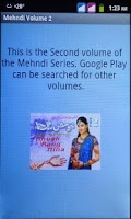Screenshot of Mehndi Volume 2