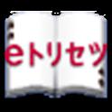 SO-02C 取扱説明書 logo