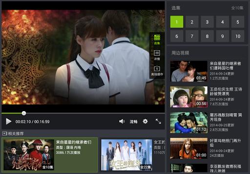 爱奇艺视频HD