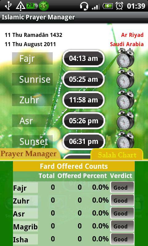 Islamic Muslim Prayer Manager- screenshot