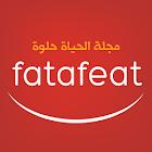 Fatafeat El Hayat Helwa icon
