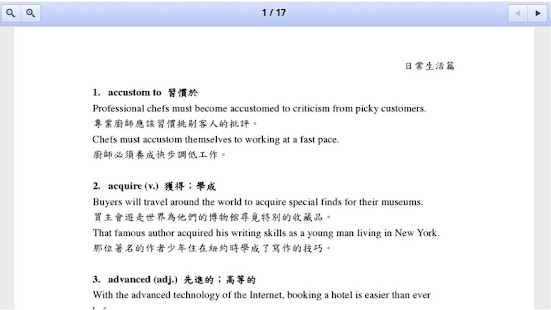 多益測驗核心單字書toeic vocabulary builder 1 book 1 cd ...