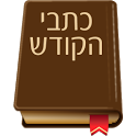 Hebrew Bible (Old Version) icon