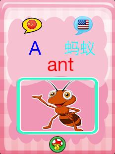 Toddler ABC Alphabet - náhled