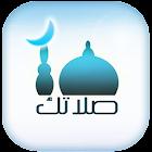 Salatuk (horaires de prière) icon