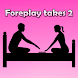 Foreplay Takes 2 Light