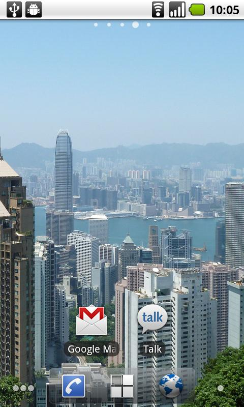 Hong Kong Live Wallpaper - screenshot