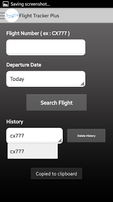 Flight Tracker Plus - screenshot