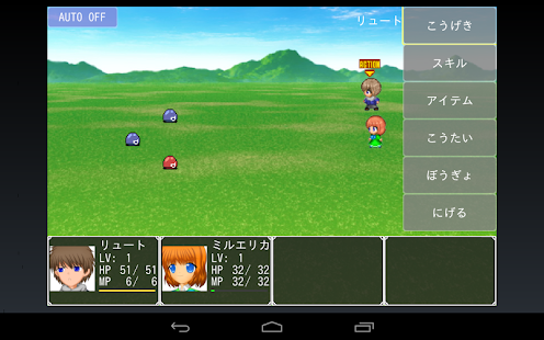DotQuest2 SP 【RPG】- screenshot thumbnail