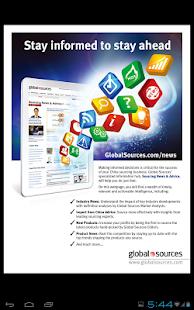 Global Sources Magazines- screenshot thumbnail