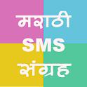 Marathi SMS Sangraha icon