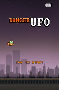 Danger UFO 危險飛碟是
