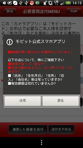 無料财经Appのモビット公式スマホアプリ|HotApp4Game