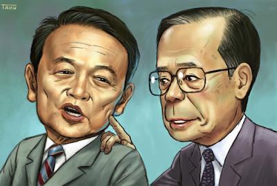 麻生太郎有望就任首相,日本动漫产业相关股票大幅上扬