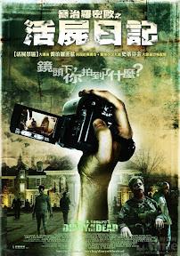 观影记 2008.9.1-《死亡日记》《僵尸肖恩》《木乃伊 3》《银行大劫案》《聪明人》《功夫之王》