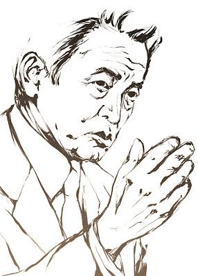 蔷薇外相-麻生太郎当选日本自民党第 23 任总裁