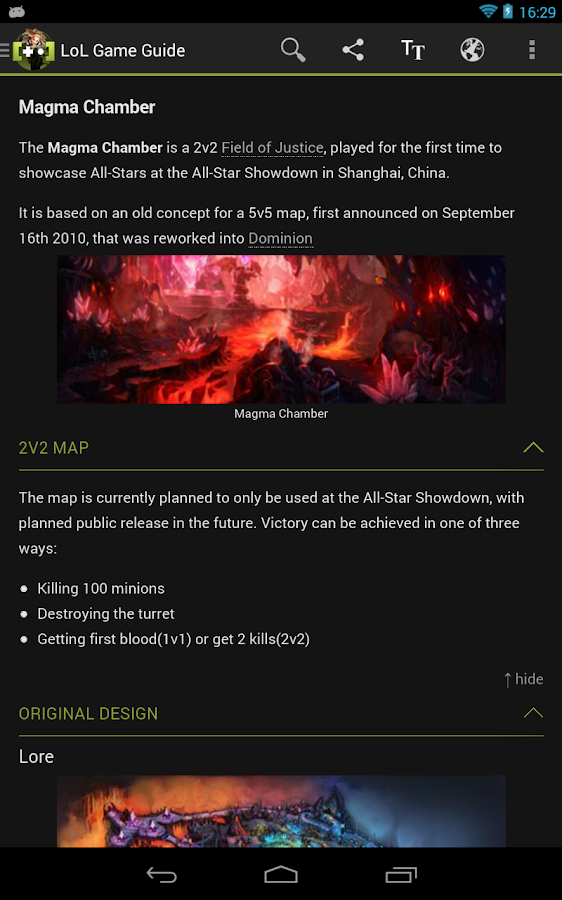 wikia guide league of legends android apps on google play