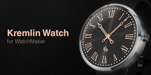 Kremlin Watch for Watchmaker