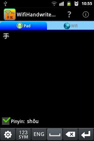 Wifi Handwrite Pad Pro