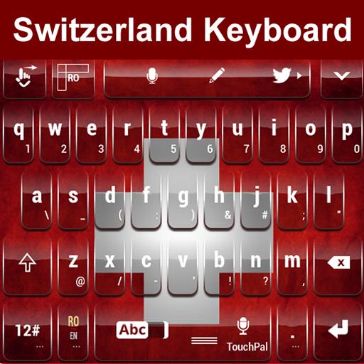 瑞士触宝 LOGO-APP點子