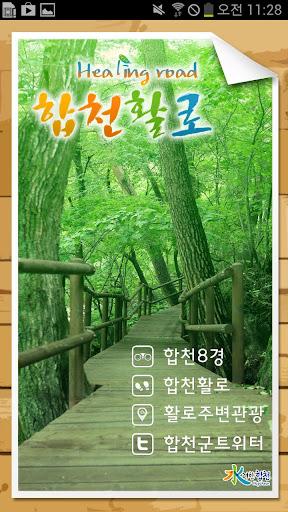 趣味來電報號- Google Play Android 應用程式