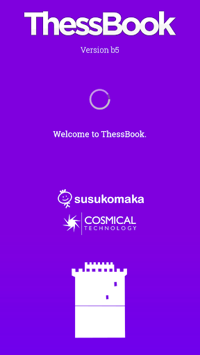 ThessBook