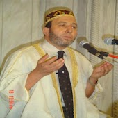 Dua Muhammad Jibreel