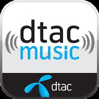 dtac music 2.7