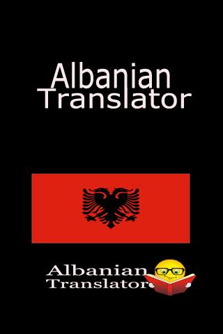 Albanian English Translate