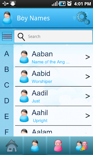 Adblock Plus 推Android版Adblock 瀏覽器,內建遮蔽廣告 ...