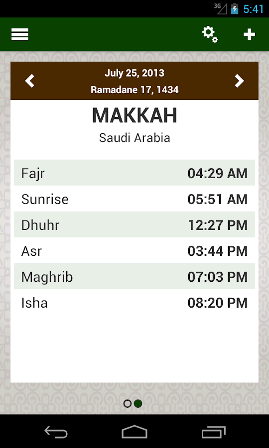 Prayer times,Qibla,Azan,Islam - screenshot