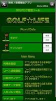 Screenshot of Golf Life